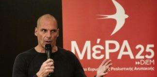 ΜέΡΑ25: Το κόμμα «Βαρουφάκη» και οι θέσεις για τα ελληνο-τουρκικά