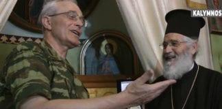 Αρχηγός ΓΕΣ: Με κυνηγάνε οι Τούρκοι! - Την αποκάλυψη για την παρενόχληση έκανε μέσα σε μοναστήρι στην Κάλυμνο ο ίδιος ο Αντιστράτηγος Καμπάς