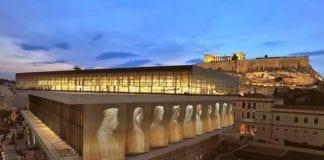 Μουσείο Ακρόπολης: Ελεύθερη είσοδος την Πέμπτη 20 Ιουνίου