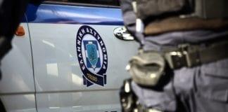 Ειδικοί Φρουροί: Πού καταθέτουμε αίτηση για προσλήψεις στην ΕΛΑΣ