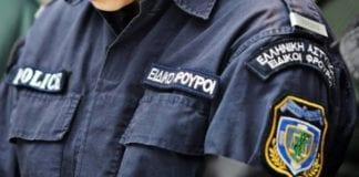 Απόφοιτοι ιδιωτικών ΙΕΚ: Ένστολοι με δικαστική απόφαση κλήρωση Ειδικοί Φρουροί: Η αίτηση από ΟΒΑ-ΕΠΟΠ-Ειδικές Δυνάμεις-ΔΕΑ Ειδικοί Φρουροί - Προκήρυξη: Ποια θα είναι τα κριτήρια πρόσληψης