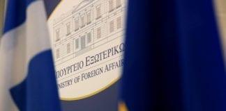 ΥΠΕΞ: Κλήθηκε για εξηγήσεις ο Τούρκος πρέσβης στην Αθήνα σχετικά με την άδεια που έδωσε η τουρκική κυβέρνηση για έρευνες νότια της Κρήτης ΥΠΕΞ: Κατεξοχήν παραβάτης του διεθνούς δικαίου η Τουρκία Κυπριακή ΑΟΖ: Καταδίκη ΥΠΕΞ για τις παράνομες ενέργειες της Τουρκίας