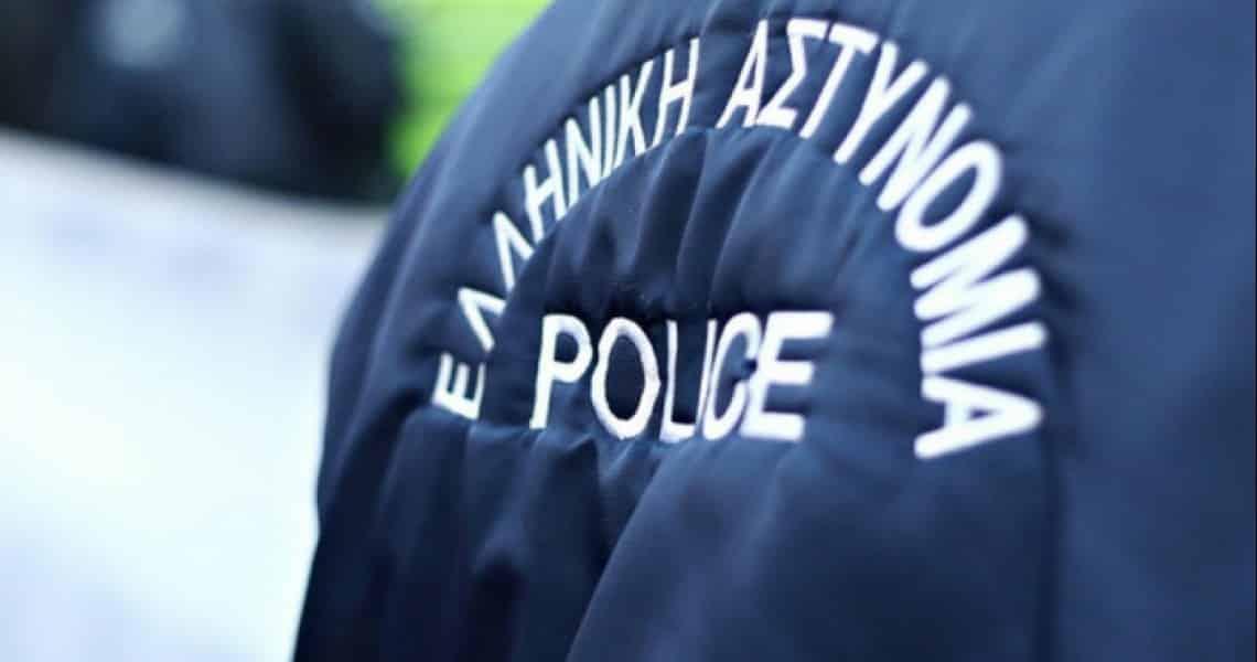 Ειδικοί φρουροί για πανεπιστήμια: Πού και πότε κάνω αίτηση Ελληνική Αστυνομία: Σήμερα γιορτάζει ο προστάτης Άγιος Αρτέμιος Ειδικοί Φρουροί 2019 : Μέχρι 26 Αυγούστου αιτήσεις - Δικαιολογητικά