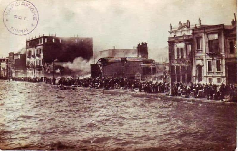 27 Αυγούστου 1922: «Η Σμύρνη μάνα καίγεται»...