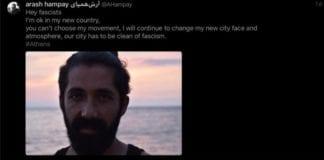 Διεγράφη από τη ΝΔ ο Θεόδωρος Γιάνναρος μετά την ρατσιστική επίθεση