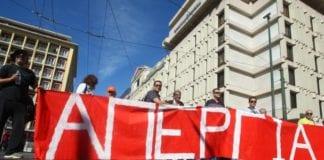 24ωρη απεργία και στο μετρό την Τετάρτη 16 Ιουνίου - ΓΣΕΕ ΑΔΕΔΥ Απεργία 24 Σεπτεμβρίου: Λεωφορεία, ΗΣΑΠ, Τρόλει, Κλειστά σχολεία