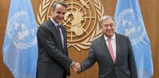 Μητσοτάκης - Γκουτέρες: Τι είπαν για το Κυπριακό