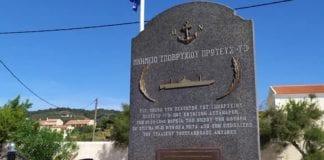 Υποβρύχιο ΠΡΩΤΕΥΣ: Τίμησαν στους Οθωνούς τους πεσόντες