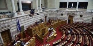 Η ΝΔ ψάχνει σωσίβια για τις συμφωνίες με τη Βόρεια Μακεδονία ΑΟΖ Ελλάδα Αίγυπτος Ιταλία: Εθνικά θέματα και μικροκομματικές θέσεις Αναδρομικά συνταξιούχων: Τι προβλέπει το νομοσχέδιο στη Βουλή Έβρος: ΥΕΘΑ - ΥΠΕΞ Μετά το φιάσκο ενημερώνουν τη Βουλή - Όσα συνέβησαν και οι εξελίξεις στην επιτροπή Εθνικής Άμυνας και Εξωτερικών Υποθέσεων ΑΣΕΠ 1Κ/2019: Αποτελέσματα για προσλήψεις στη Βουλή Αμυντική συνεργασία Ελλάδας - ΗΠΑ σήμερα στη Βουλή