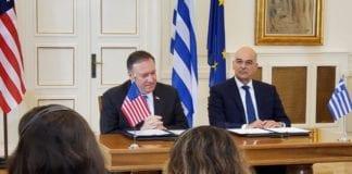 Η Αμυντική Συμφωνία Ελλάδας - ΗΠΑ με τα μάτια των Αμερικάνων