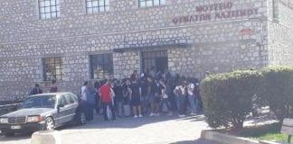 28η Οκτωβρίου: 2000 μαθητές στο Δίστομο για αντι-ναζί μάθημα