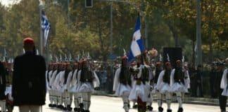 Τι ώρα ξεκινάει σήμερα 25η Μαρτίου η στρατιωτική παρέλαση στην Αθήνα - Κυκλοφοριακές Ρυθμίσεις - Ποιοι δρόμοι θα είναι κλειστοί 25η Μαρτίου Παρέλαση ΤΕΛΟΣ! Ακυρώνονται μαθητικές και στρατιωτική 28η Οκτωβρίου Στρατιωτική παρέλαση 28η Οκτωβρίου 2020 - Τι εισηγείται το ΓΕΕΘΑ 28η Οκτωβρίου - Παρέλαση Θεσσαλονίκης: Δηλώσεις ΥΕΘΑ και ΦΩΤΟ