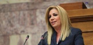 Τουρκία ΚΙΝΑΛ Γεννηματά: Αν οι Τούρκοι περάσους στις πράξεις θα απαντήσουμε άμεσα Η Θράκη σταθερή πυξίδα εθνικής ανεξαρτησίας, λέει η Φώφη Γεννηματά Γεννηματά: Τουρκική επιθετικότητα και εθνοκάθαρση Κούρδων