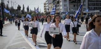 Παρέλαση Αθήνα Πειραιά Φάληρο Τι ώρα αρχίζει - Κλειστοί δρόμοι 28η Οκτωβρίου