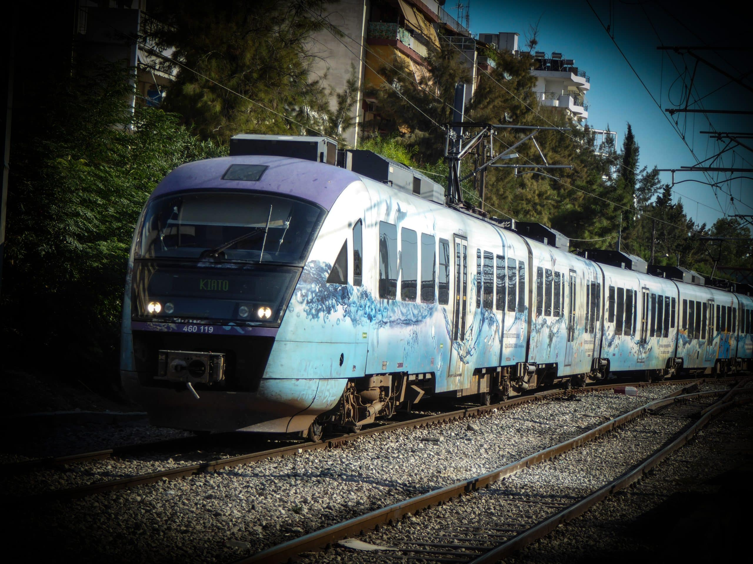 Απεργία αύριο ΜΜΜ: Κρίθηκε παράνομη Κανονικά Προαστιακός ΟΣΕ Απεργία Προαστιακός τρένα 5, 7, 12 Νοεμβρίου - Στάσεις εργασίας
