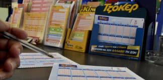 Κλήρωση τζόκερ σήμερα 9/8 - Νούμερα - Αποτελέσματα ΠΡΟΤΟ ΟΠΑΠ Κλήρωση Τζόκερ 24 Νοεμβρίου Αριθμοί Joker Νούμερα tzoker σήμερα Τζόκερ 24/10/2019 - Τζακ Ποτ στις Κληρώσεις Joker - Τυχεροί αριθμοί
