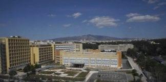 εδε σεξουαλική παρενόχληση 401 Στρατιωτικό Νοσοκομείο 401 γσνα Σε στρατιωτικό νοσοκομείο τα 11 κρούσματα covid-19 - Τσιόδρας 401 ΓΣΝΑ: «Κόβουν» τους Αστυνομικούς εν μέσω πανδημίας ΑΣΕΠ 5Κ/2019 Αποτελέσματα για προσλήψεις στο 401 ΓΣΝΑ και ΝΙΜΤΣ