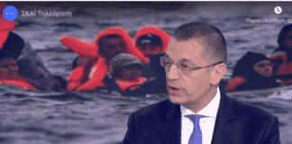Αλκιβιάδης Στεφανής: Αποκάλυψη βόμβα για την εθνική μας άμυνα στο Αιγαίο
