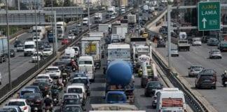 Κλειστοί δρόμοι Αθήνα - Ξεκινούν έργα στο κέντρο από 4 Νοεμβρίου