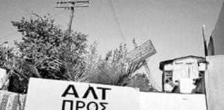 20 Ιουλίου 1974 ΔΕΝ ΞΕΧΝΩ: Τουρκοκύπριος ομολογεί Εθνοκάθαρση - Η κυνική ομολογία του δολοφόνου Τουργκούτ Γιεναραλί. Κύπρος: 36 χρόνια Ψευδοκράτος - 36 χρόνια Τουρκική κατοχή - ΥΠΕΞ