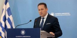 ανασχηματισμός Ποια ΜΜΕ πήραν €20 εκ. από την κυβέρνηση για τον Κορονοϊό Πέτσας: Καμία διαφορετική κινητικότητα στον Έβρο : Παρατείνονται τα περιοριστικά μέτρα μέχρι τις 4 Μαΐου 13033 Κωδικοί μετακίνησης Απαγόρευση κυκλοφορίας: Τι αλλάζουν στο 13033 Πέτσας: Ξέρουμε να προστατεύουμε τα εθνικά μας συμφέροντα Δεν μπορεί το ΝΑΤΟ να είναι αδιάφορο στην παραβατικότητα της Τουρκίας, δήλωσε ο κυβερνητικός εκπρόσωπος Στέλιος Πέτσας στην ενημέρωση των συντακτών
