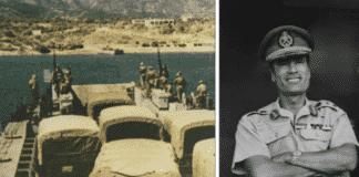 Κύπρος 1974: Ο ρόλος της Λιβύης στην τουρκική εισβολή Wikileaks: Ο ρόλος της Λιβύης στην τουρκική εισβολή του 1974