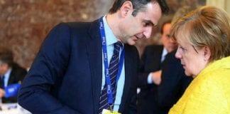 Η εθνική κυριαρχία στο παζάρι: Θέλετε πόλεμο ή διάλογο Μητσοτάκης - Μέρκελ σήμερα στο Βερολίνο η συνάντηση για το προσφυγικό και την κατάσταση που έχει διαμορφωθεί στα σύνορα με την Τουρκία Διάσκεψη Βερολίνου: Το ύπουλο χτύπημα της Μέρκελ στην Ελλάδα