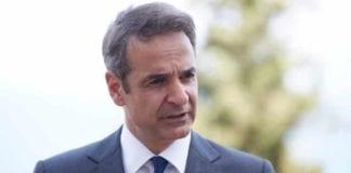 κυβέρνηση ΠΟΕΣ: Καταγγελία στον πρωθυπουργό για το 700 ΣΕ Δώρο Πάσχα 2020: Τι ανακοίνωσε ο Κυριάκος Μητσοτάκης Μητσοτάκης στις ΗΠΑ: Η Τουρκία παραβιάζει το διεθνές δίκαιο