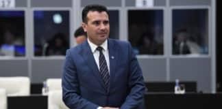 Βόρεια Μακεδονία: Παραιτήθηκε η κυβέρνηση του Ζόραν Ζάεφ