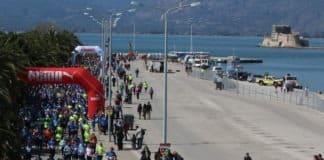 Στρατιωτικός ημιμαραθώνιος στο Ναύπλιο 8 Μαρτίου