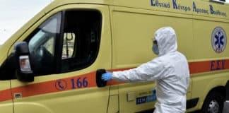Κορονοϊός Ελλάδα: 8ος νεκρός - 2ος σε μια ημέρα loipoepikouriko 2020 αίτηση: Προσλήψεις νοσηλευτών Κορονοϊός Πάτρα 4/3: Σε καραντίνα ιατρικό προσωπικό - Έντονη ανησυχία για το 9ο επιβεβαιωμένο κρούσμα που νοσηλεύεται στο νοσοκομείο Κορονοϊός Ελλάδα: 4 τα ύποπτα κρούσματα στην Πάτρα - Νοσηλεύονται στο νοσοκομείο του Ρίου, υποβάλλονται στις απαραίτητες ιατρικές εξετάσεις.