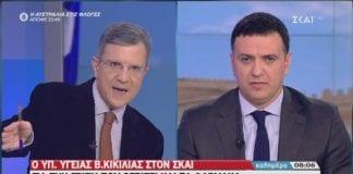 Γρίπη 2020 - κοροναϊός: Έκκληση Κικίλια μέσω εκπομπής Αυτιά VIDEO