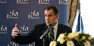 ΥΕΘΑ: 3 Νέες προσλήψεις δημοσιογράφων χωρίς διαγωνισμό Στρατιωτική βάση και πάλι το Άκτιο λέει ο Παναγιωτόπουλος