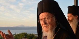 τουρκία πατριάρχη μπάιντεν ερντογάν Πατριάρχης Βαρθολομαίος: Μίλησε τηλεφωνικά με Τραμπ και Τσίπρα Βαρθολομαίος: Κινδυνεύουν οι πιστοί όχι η πίστη