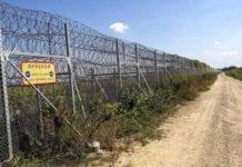 Φράχτης Έβρου υπουργικό συμβούλιο Έβρος 2020: Επεκτείνεται ο φράχτης στα σύνορα