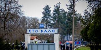 Έβρος Καστανιές: Να μείνει κλειστό το τελωνείο ζητούν οι δήμαρχοι Έβρος: 13.000 πρόσφυγες στα σύνορα εκτιμά ο ΟΗΕ