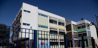 Πότε ανοίγουν τα σχολεία: Νέα πιθανή ημέρα εξετάζει η κυβέρνηση για το άνοιγμα σχολείων 2020, μετά τη νέα έκρηξη κρουσμάτων κορονοϊού στην Ελλάδα Σχολεία: Πότε ανοίγουν Τα πιθανά σενάρια - Κορονοϊός