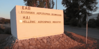 EAB: Προσλήψεις ημετέρων αποστράτων καταγγέλλουν οι εργαζόμενοι ΣΥΡΙΖΑ σε κυβέρνηση: Μην απαξιώνετε την ΕΑΒ - Πώς θα στηριχθεί ο στόλος των αεροσκαφών; Δείτε τι κάνει η Τουρκία με την αμυντική της βιομηχανία ΕΑΒ Πολεμική Αεροπορία ΕΑΒ: 3D εκτυπωτές και μάσκες κατά κορονοϊού