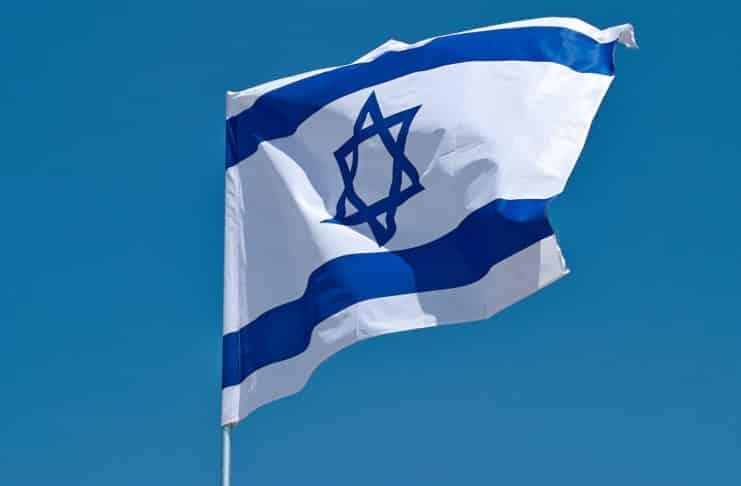 Ισραήλ Ισραηλινοί ελλάδα Ισραήλ: Μυστικές υπηρεσίες θα συλλέγουν προσωπικά δεδομένα