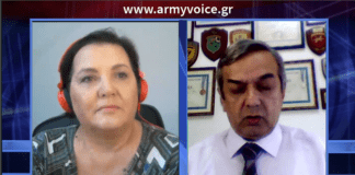 Συντάξεις αποστράτων: Ο Βασίλης Νικολόπουλος στο Armyvoice 23/4