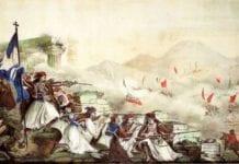 8 Μαϊου 1821: Χάνι της Γραβιάς Έλληνες συνθλίβουν τους Τούρκους