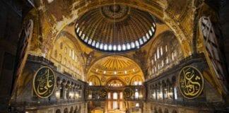 Τουρκία: Έκθεση φωτιά στις ΗΠΑ για την Αγία Σοφία και τη Χάλκη Αγία Σοφία: Πρόκληση για τον παγκόσμιο πολιτισμό η μετατροπή σε τζαμί Η άλωση της Πόλης η Αγία Σοφία και οι βλέψεις του Ερντογάν