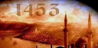 29 Μαΐου 1453: H Άλωση της Κωνσταντινούπολης