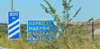 Έβρος ΤΩΡΑ: Νέα κινητικότητα της Τουρκίας στα Μαράσια