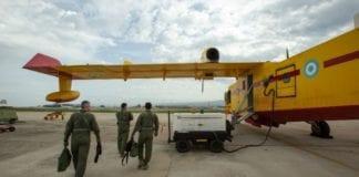 Ατύχημα με πυροσβεστικό αεροσκάφος Καναντέρ στην Αλεξανδρούπολη, σήμερα Κυριακή 4 Οκτωβρίου, στο αεροδρόμιο «Δημόκριτος»