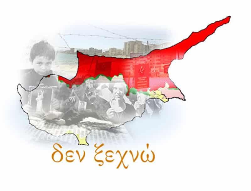 20 Ιουλίου 1974: 44 χρόνια από την τουρκική εισβολή (ΒΙΝΤΕΟ)