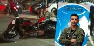 Πολεμική Αεροπορία: ΘΡΗΝΟΣ Νεκρός 33χρονος πιλότος F-16 ΖΕΥΣ