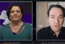 Σταθακόπουλος για Αγία Σοφία: Οι Ένοπλες Δυνάμεις να είναι έτοιμες