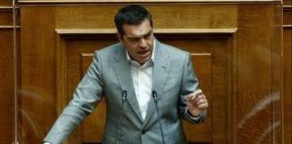 αμυντικές δαπάνες Αναδρομικά - Τσίπρας: Κούρεμα 60% στα ποσά που επιδίκασε το ΣτΕ
