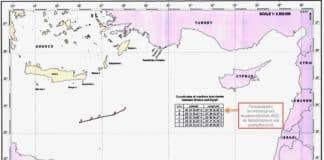 ΑΟΖ Ελλάδας - Κύπρου ΤΩΡΑ: Μονόδρομος για να ανακοπεί η Τουρκία